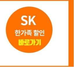SKBA4.jpg